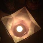Spaß 35/14 – Laternenlicht